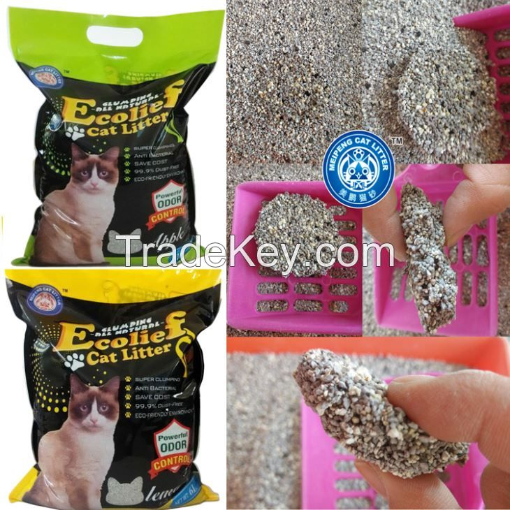 2017 hot new cat litter, strong ordor control bentonite cat litter
