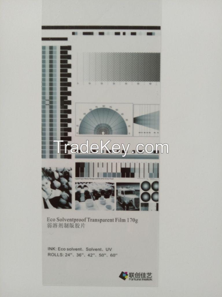 Waterproof Transparent Film, Printing Pet Film 170g