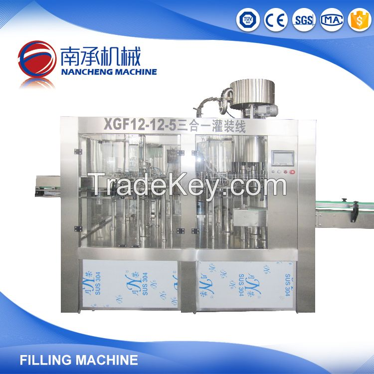 Mineral Water Filling Machine