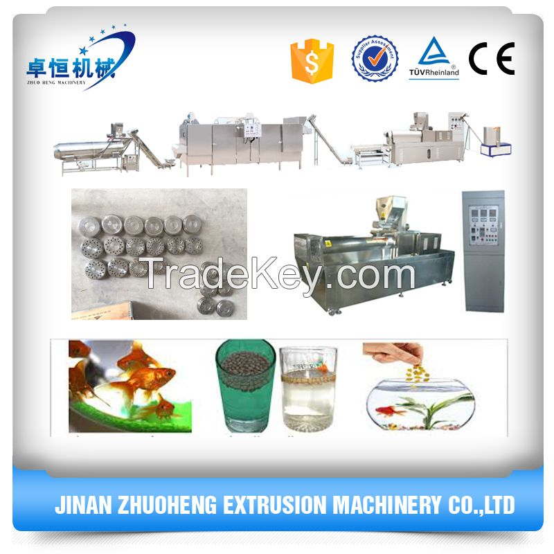 Factory Supply Floating/Sinking Fish Feed Making Machine