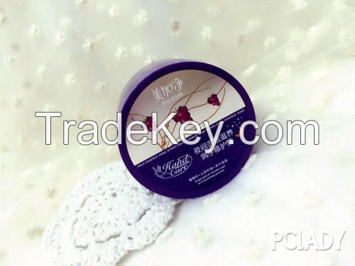 maxam  Moisturizing hand repair cream at night