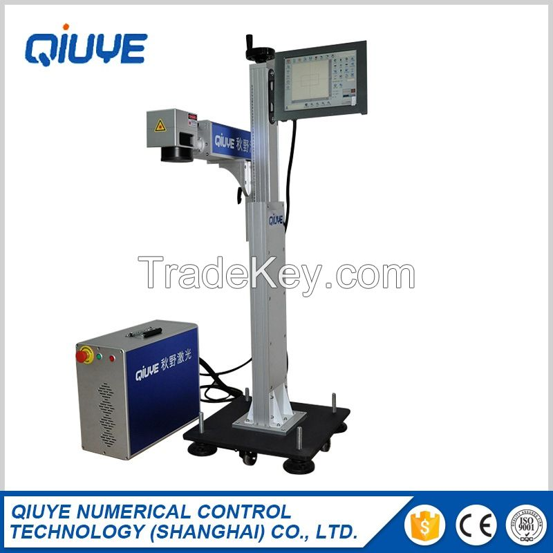 QIUYE mopa Automated Fiber Laser Marking Machine