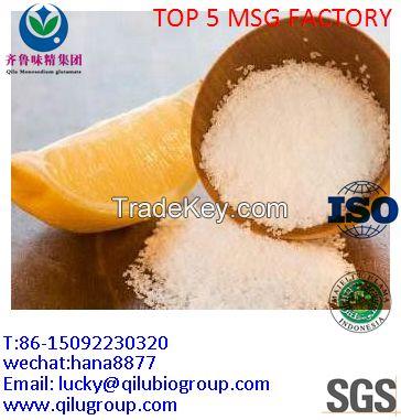 food enhancer 99% monosodium glutamate MSG