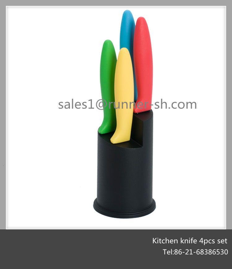 2018 New style colorful kitchen knife 4pcs set