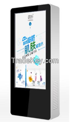 Outdoor Multi Media Advertising Player/Outdoor Digital Signage