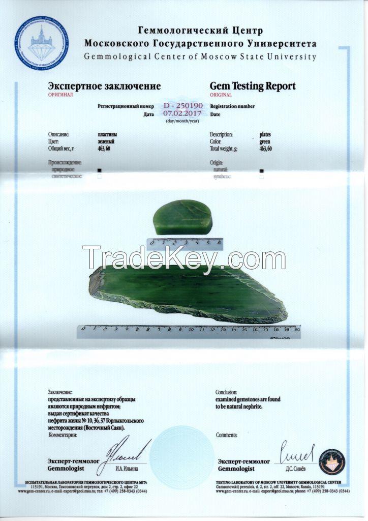 Green and White Nephrite from Russia, Buryatia Rep.