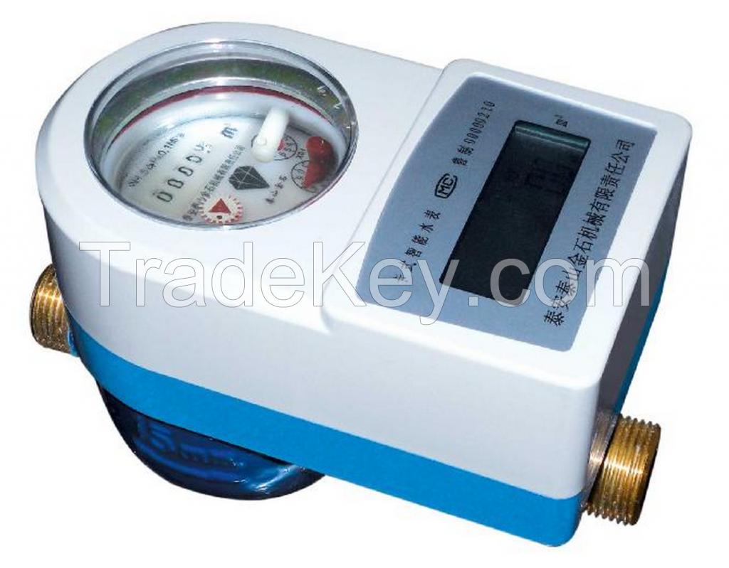 Bluetooth Water Meter