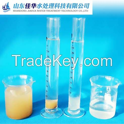 Factory price high quality cost-effective watertreatment polyaluminium chloride PAC