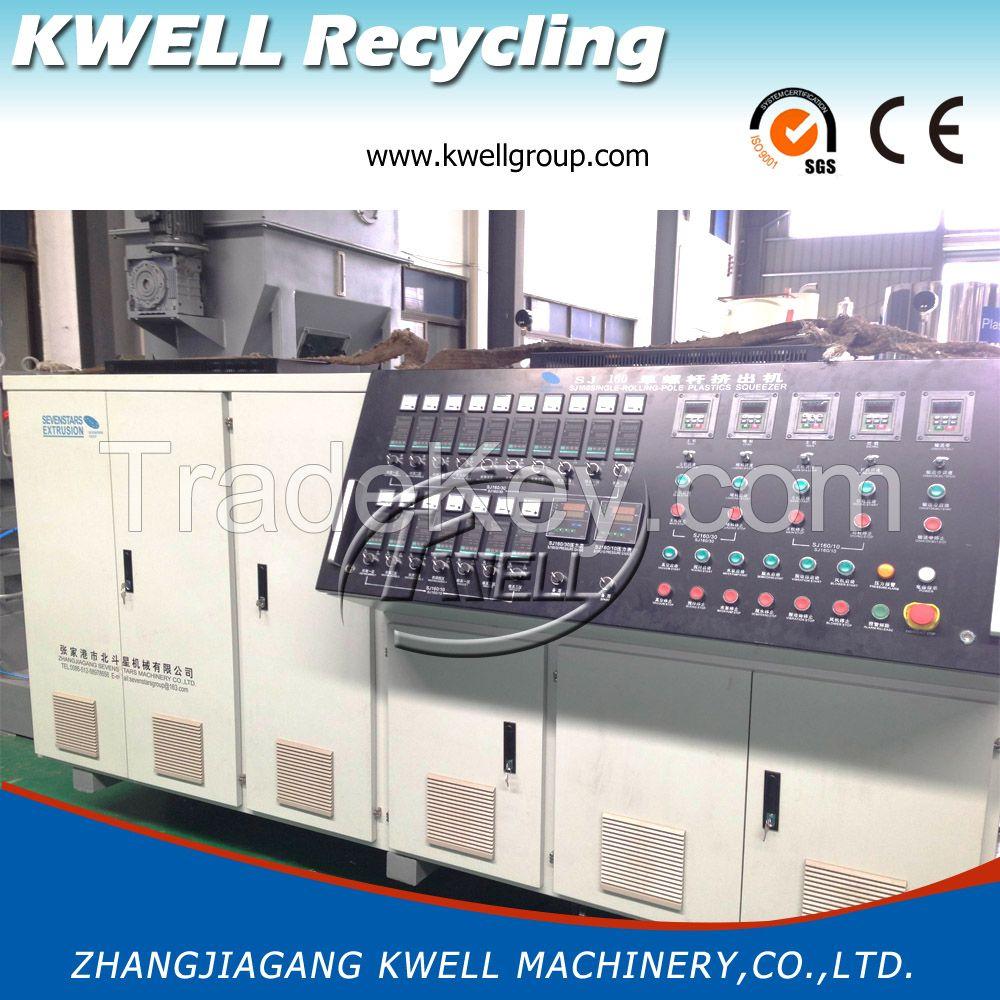 PP/PE Plastic Pelletizing Machine/Granulating/Pelletizer Line/Extrusion Line