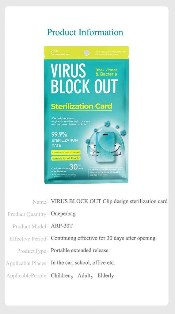 Hot Selling Air Sterilization Card Disinfection Sterilization Lanyard Protection Card