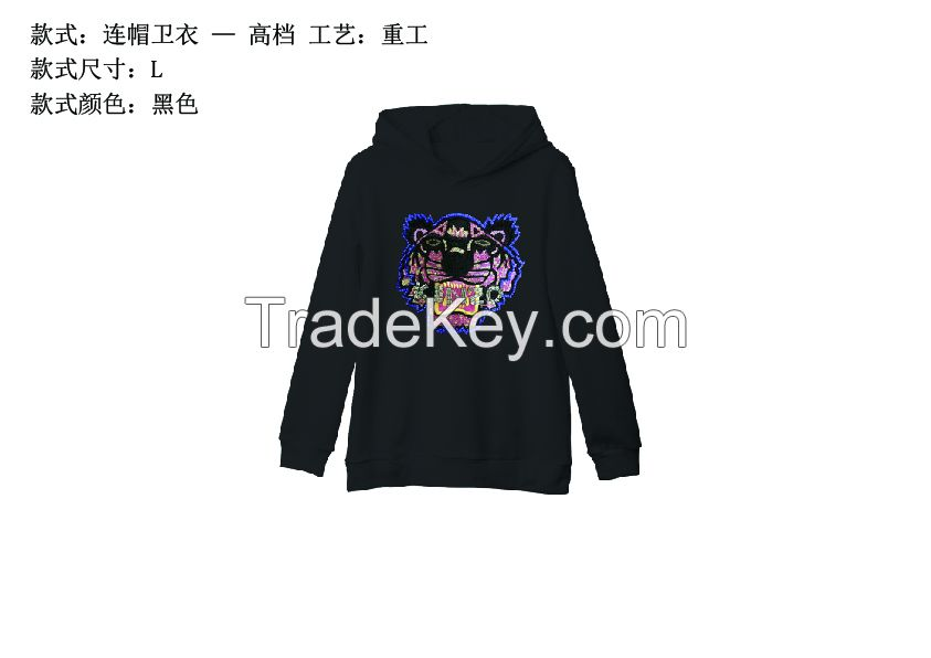 Hoodie with Beading and Embroidery