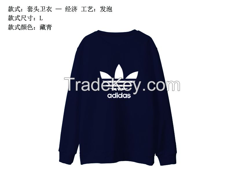Sweater with Foaming Printing