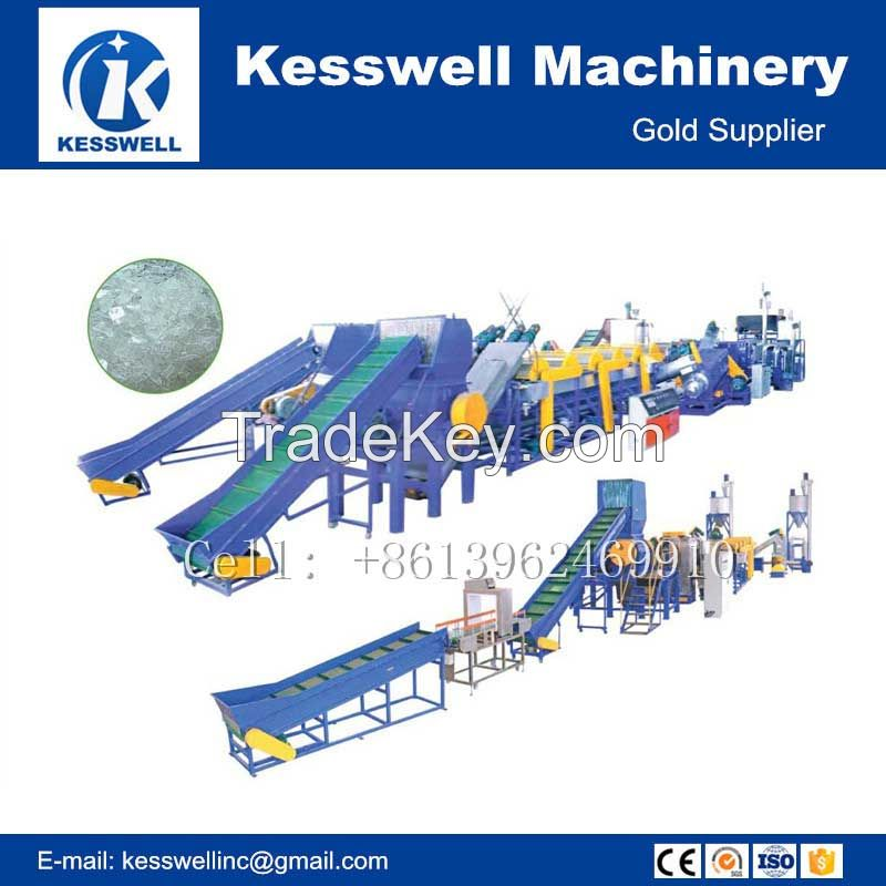 300kg-3000kg Pet Bottle Recycling Machine