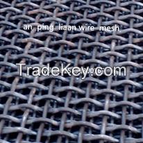 mining  screen mesh used  in  mining, stone