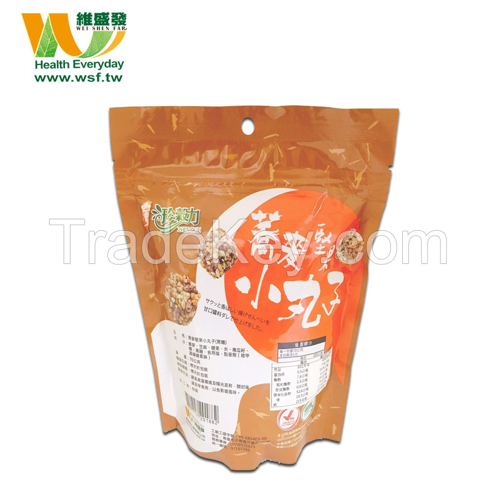 Delicious Buckwheat mixed Nuts Cracker Brown Sugar Food Price with High Quality