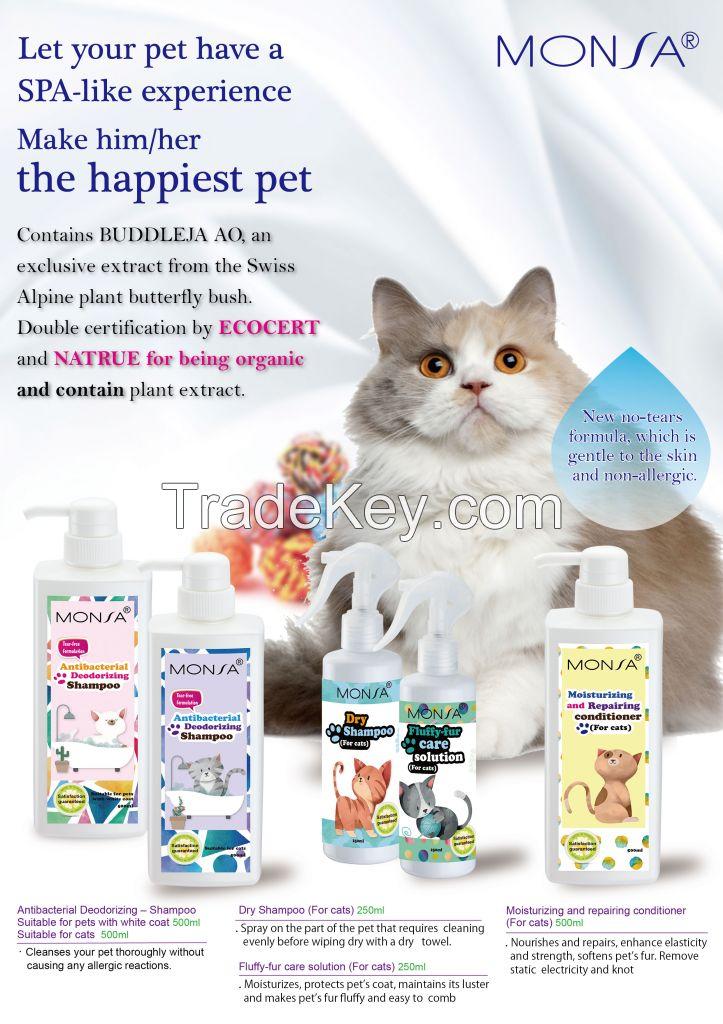 Sapindus Antibacterial Deodorant Shampoo (Whole dog, cat dedicated)