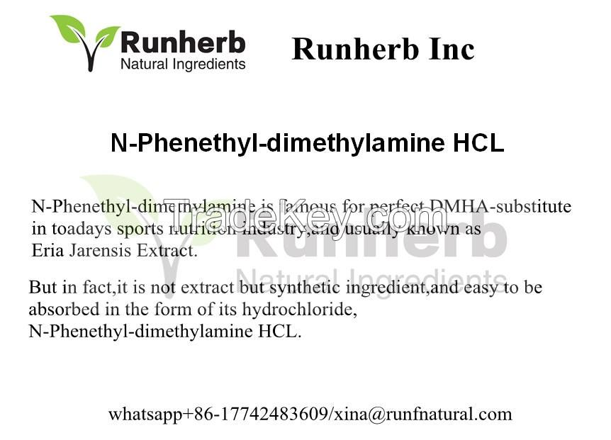 N-Phenethyl-dimethylamine HCL