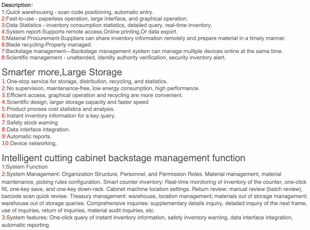 SanJi-First  Intelligent CNC Tools Cabinet