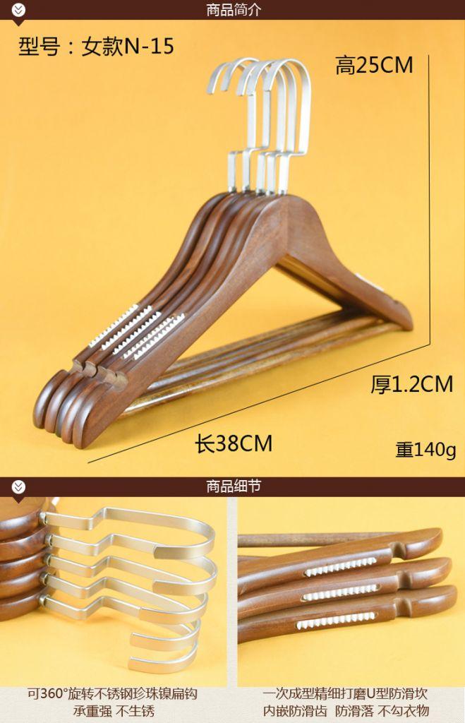 Wooden clothes hanger coat hanger