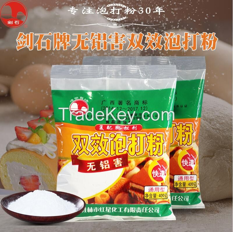 Bakery Product Baking Powder China Top Quality 400g
