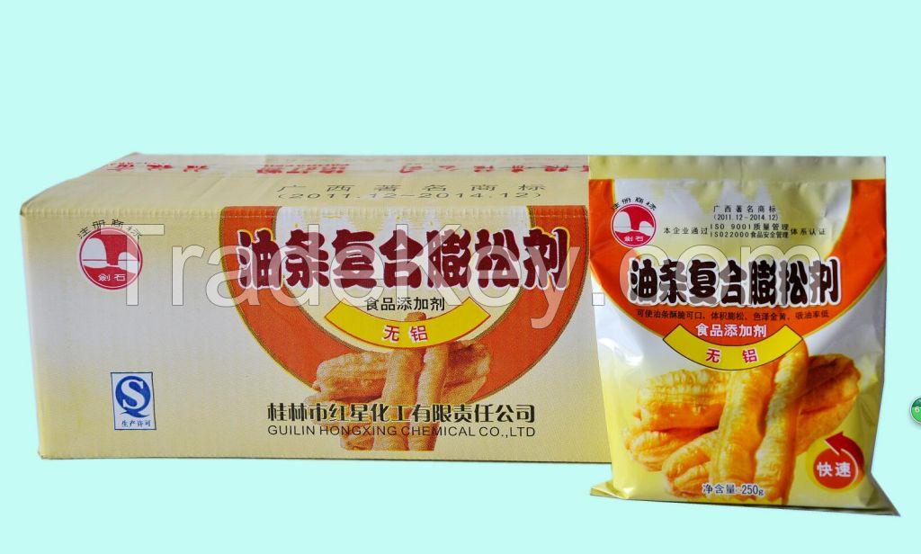 Fried bread stick swelling agent none aluminium baking powder