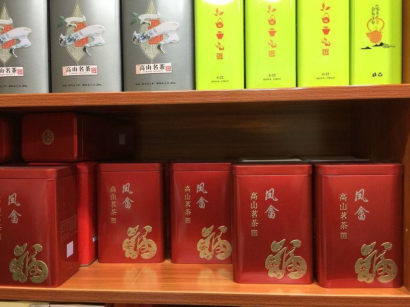 organic wulong tea green tea, black tea, puer xiaoqinggan tea