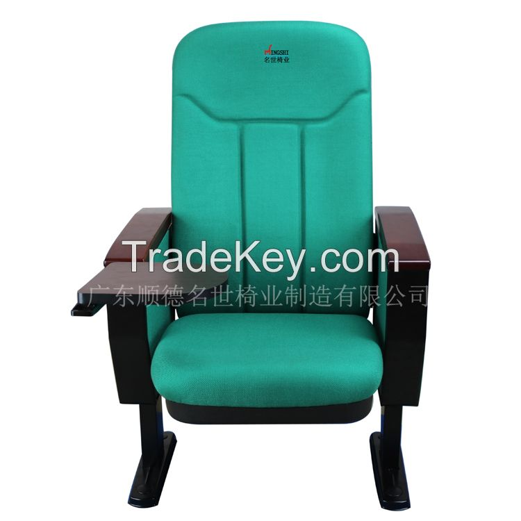 Auditorium Chair in Meeting Room With Writing Tablet MS-103