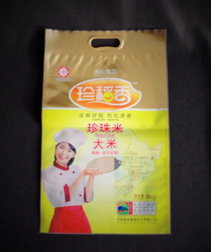 Raw rice vacuum packaging heavy-duty 3-sides-seal handle bag