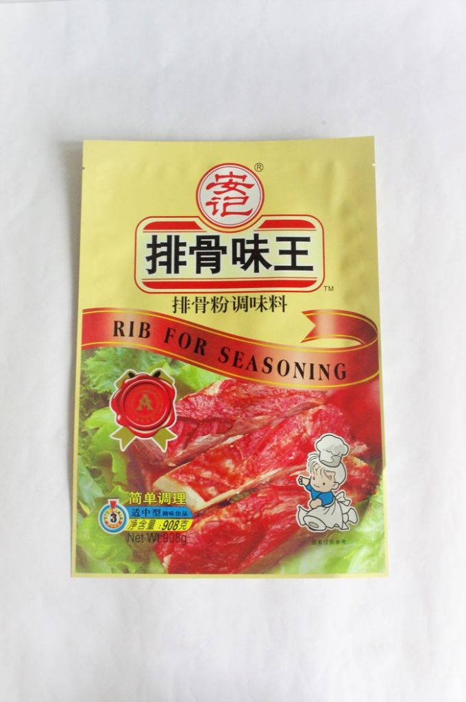 Chicken powder, rib seasoning spices packaging matt effect sides-seal pouch