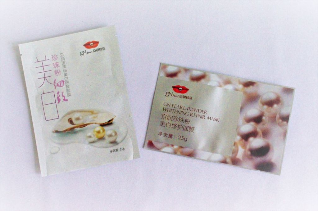 Facial mask, face pack individual packaging matt sides-seal pouch