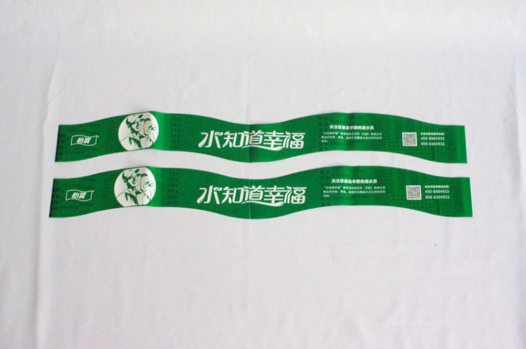 Drinking water bottle outer wrap label, shaped sheet