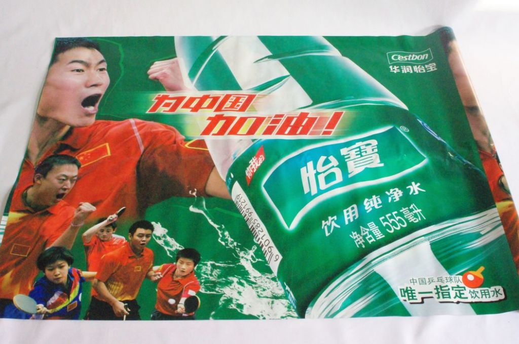 Drinking water advertising poster film, in roll