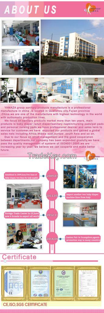 OEM thin sanitary pads for women ladies sanitary pads women sanitary pad