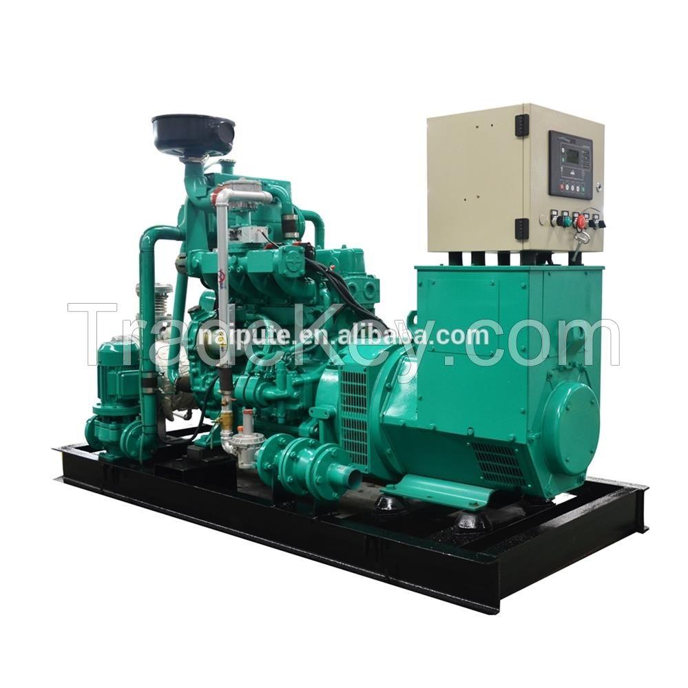 China Factory 150 kW Diesel generator set