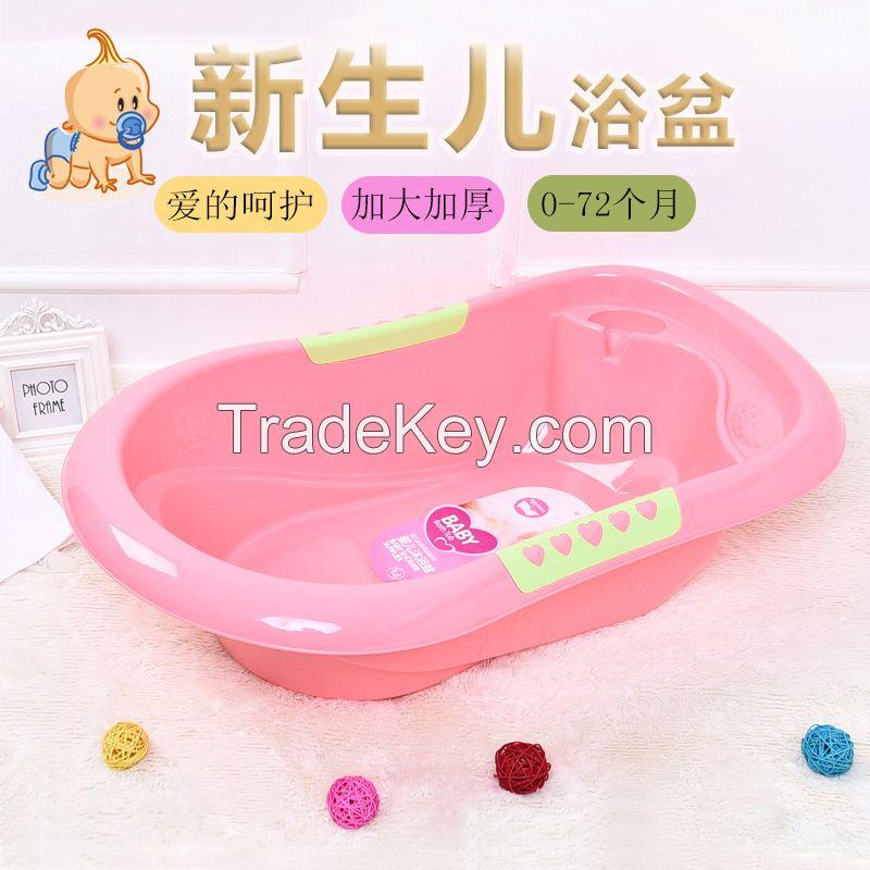 High Quality PP Plastic Baby Bath Tub Children Plastic Bath Basin By ...