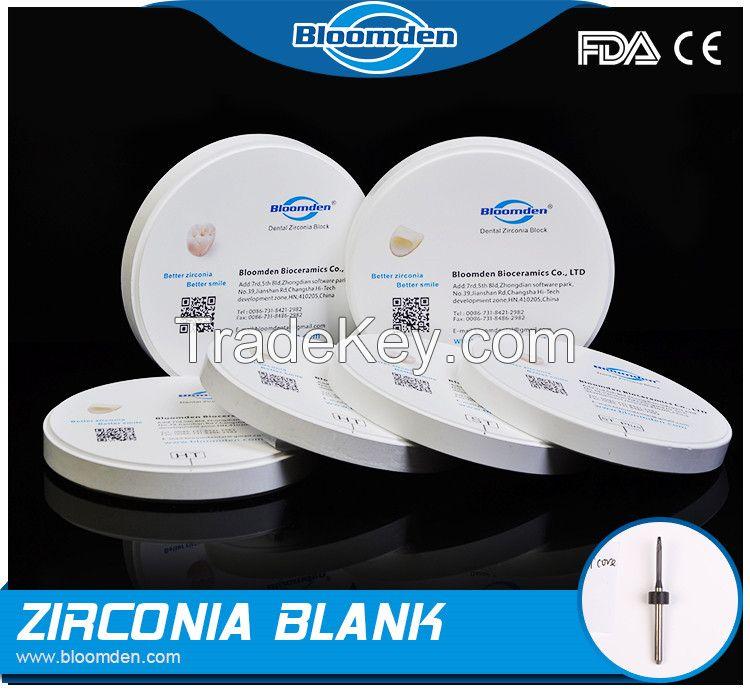 Super translucent Amann Girrbach OD89mm dental zirconia block