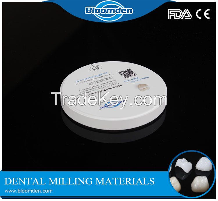 high translucent zirkonzahn CADCAM system compatible block