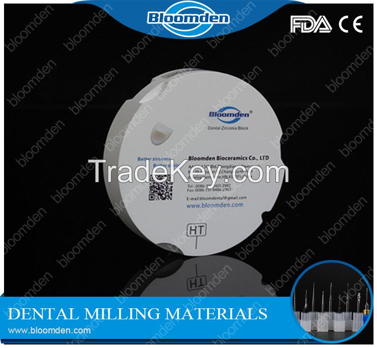 High translucent CAD/CAM zirconia block
