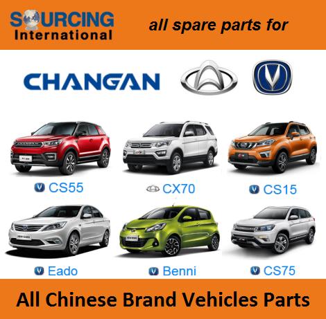 Genuine CHANA Spare Parts SC6350 Spare Parts for CHANA