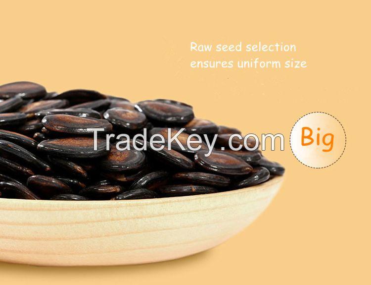 Export Bulk Liquorice Flavor Roasted Watermelon Seeds for Sale