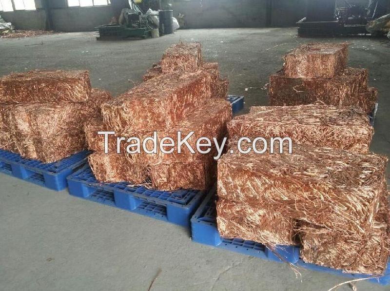 Copper Milberry Scrap, Copper Scraps, Copper Wire Scrap 99.9%, Copper cathode 99.97