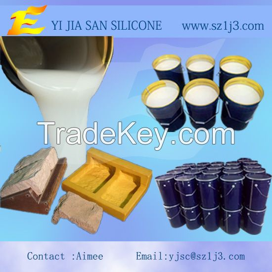 mold gypsum resin silicone rubber