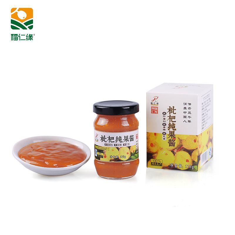Organic Natural Loquat Fruit Jam Marmalade