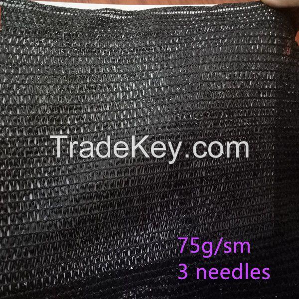 75gsm strengthen the edge sun shade net