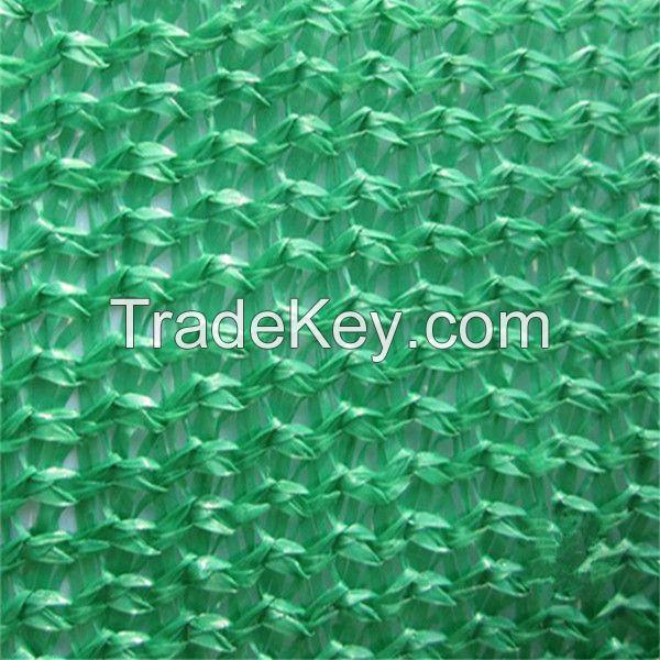 High quality greenhouse sun shade net