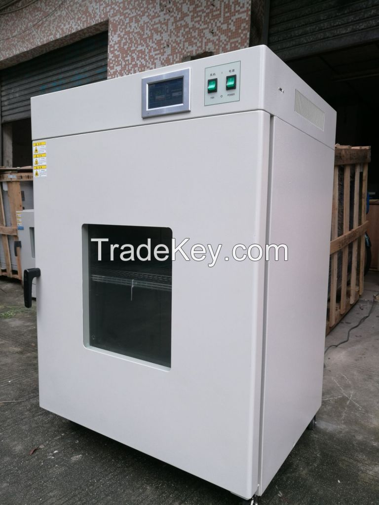 Digital lab drying oven