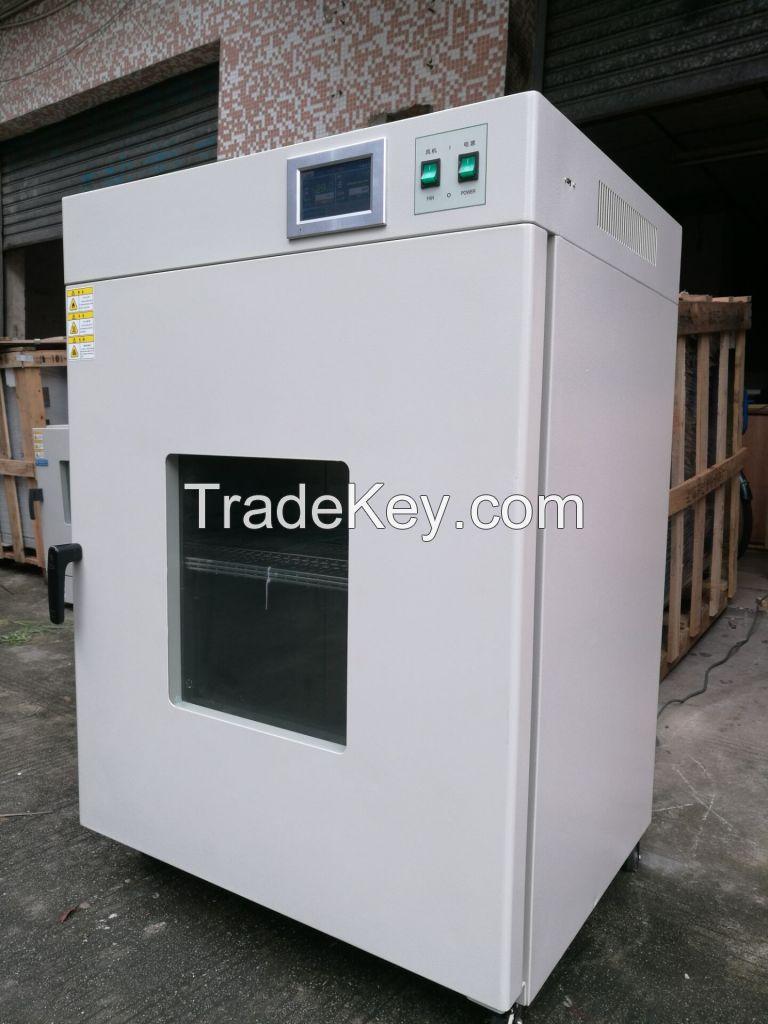 Digital lab drying oven