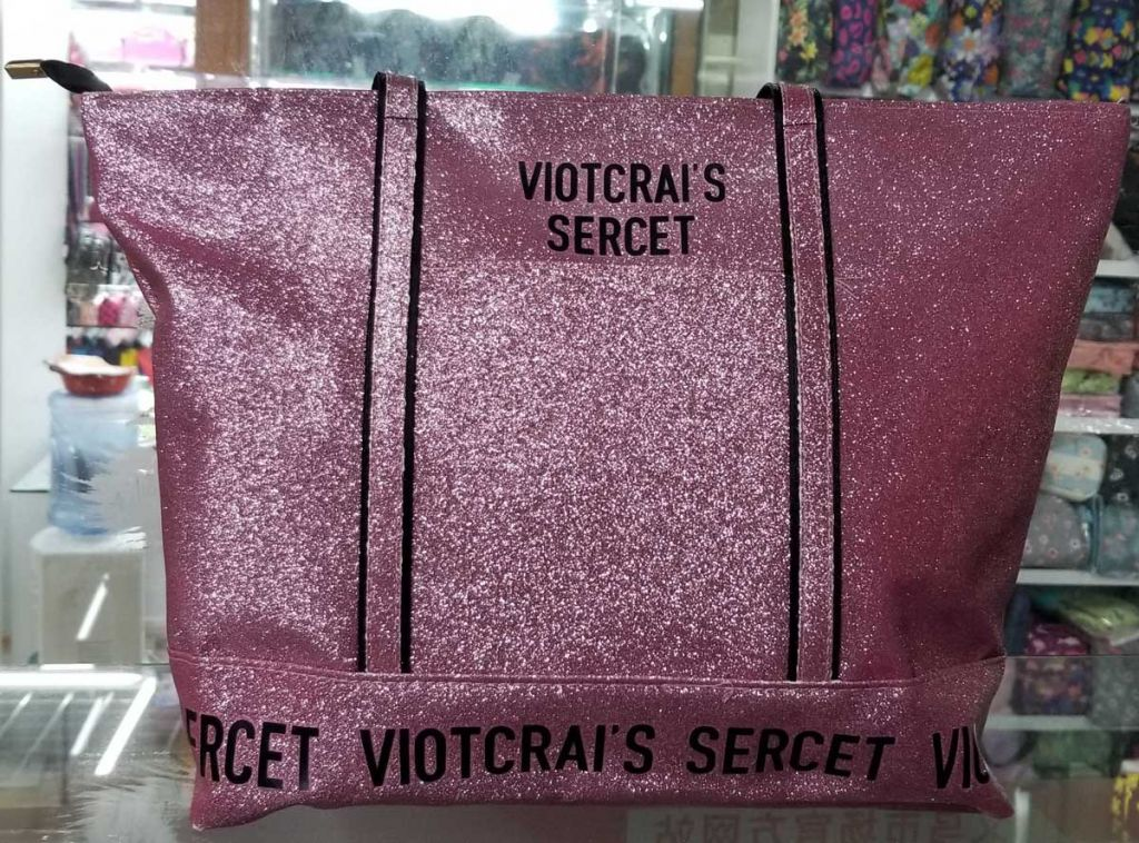 new design shoulder bag PU  bag SHOPPING bag victoria's secret bag