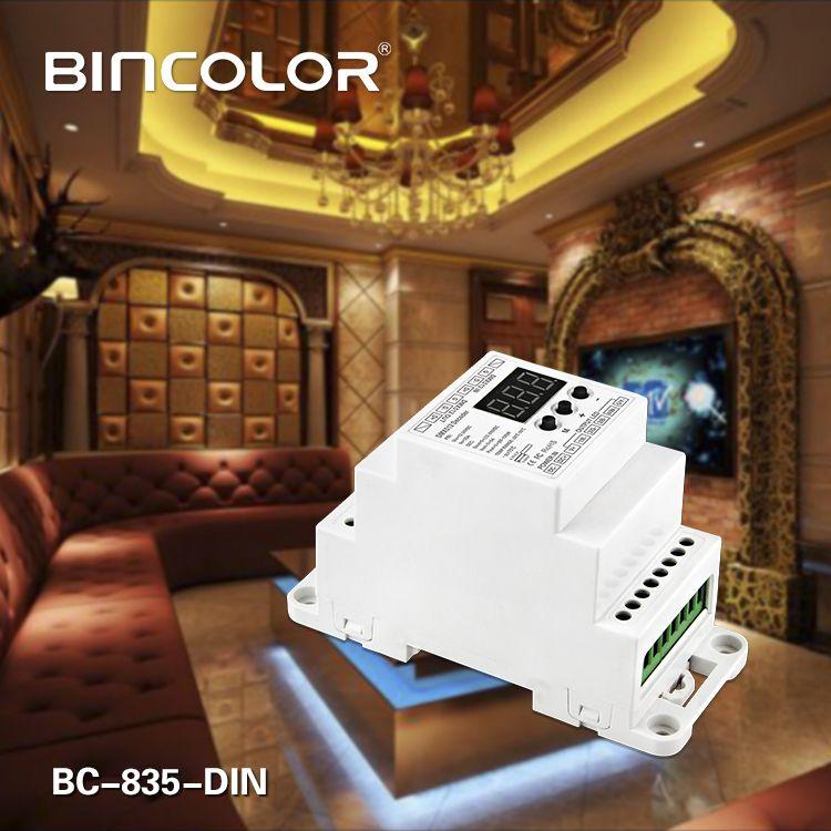 DIN Rail DMX512 Constant Voltage Decoder
