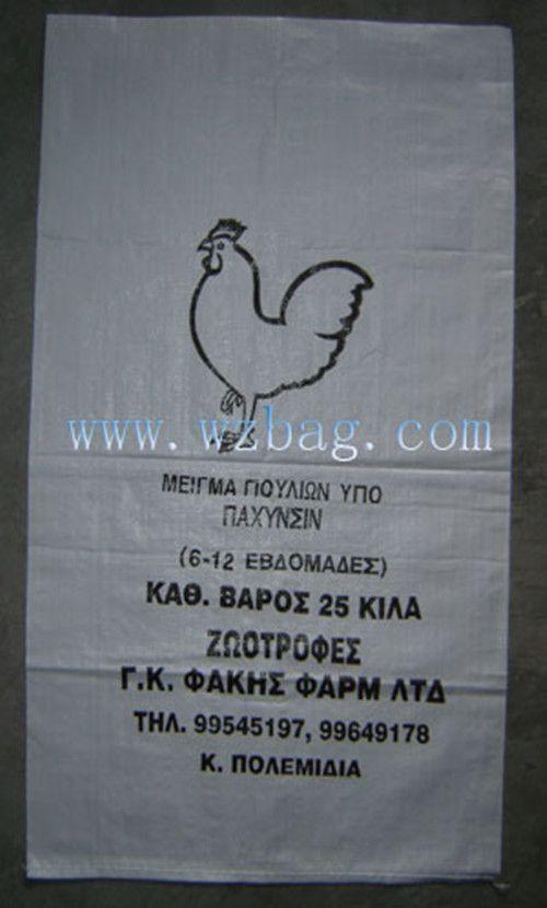 PP Woven bag, bag, pp bag, printed bag, fertilizer bag